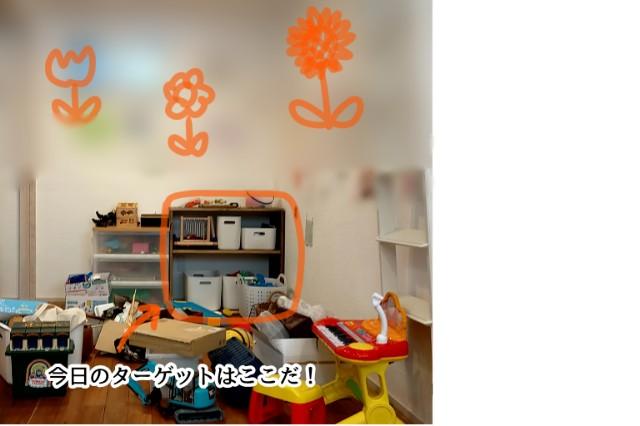 f:id:chiyohapi:20210604054332j:image