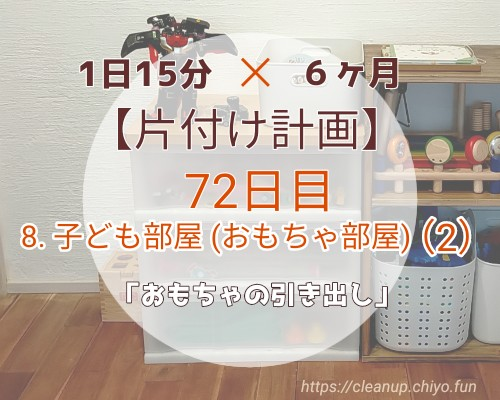 f:id:chiyohapi:20210607054832j:image