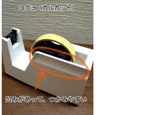 f:id:chiyohapi:20210607152835j:image
