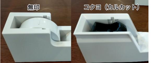 f:id:chiyohapi:20210607152853j:image