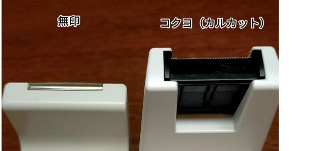 f:id:chiyohapi:20210607153147j:image