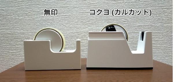f:id:chiyohapi:20210607153307j:image