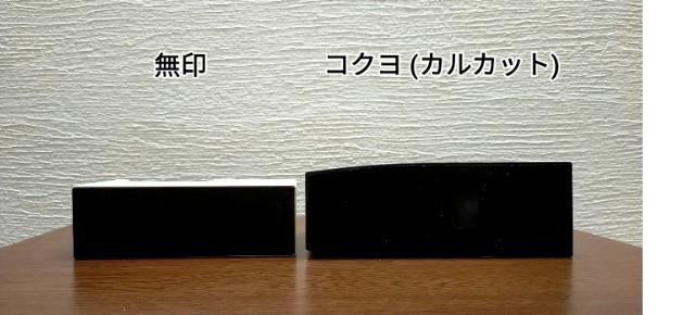 f:id:chiyohapi:20210607153551j:image