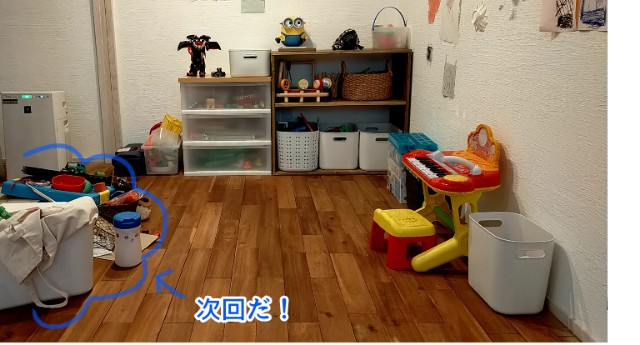 f:id:chiyohapi:20210608115310j:image