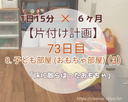 f:id:chiyohapi:20210608115657j:image