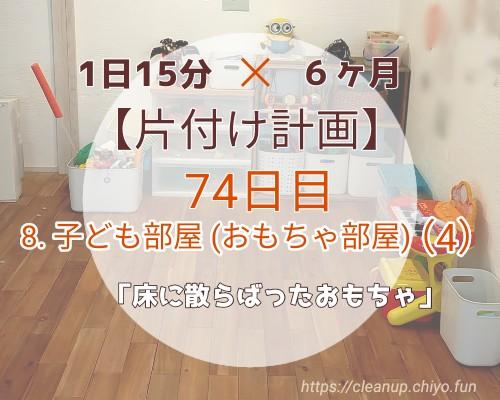 f:id:chiyohapi:20210609093958j:image