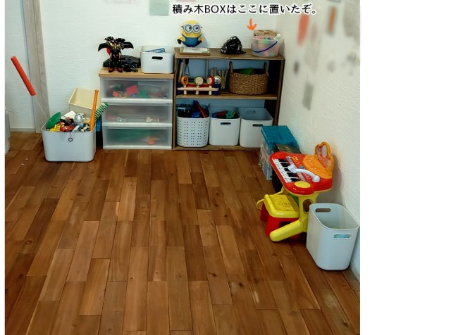f:id:chiyohapi:20210609094109j:image
