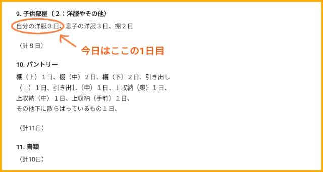 f:id:chiyohapi:20210610120110j:image
