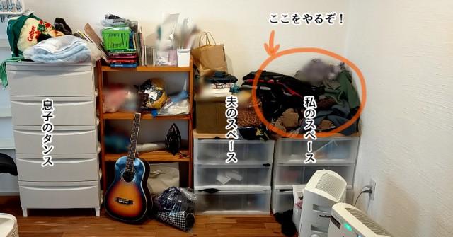 f:id:chiyohapi:20210610120130j:image