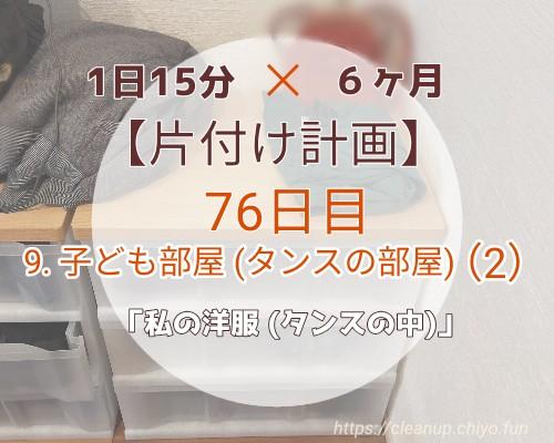 f:id:chiyohapi:20210612062044j:image