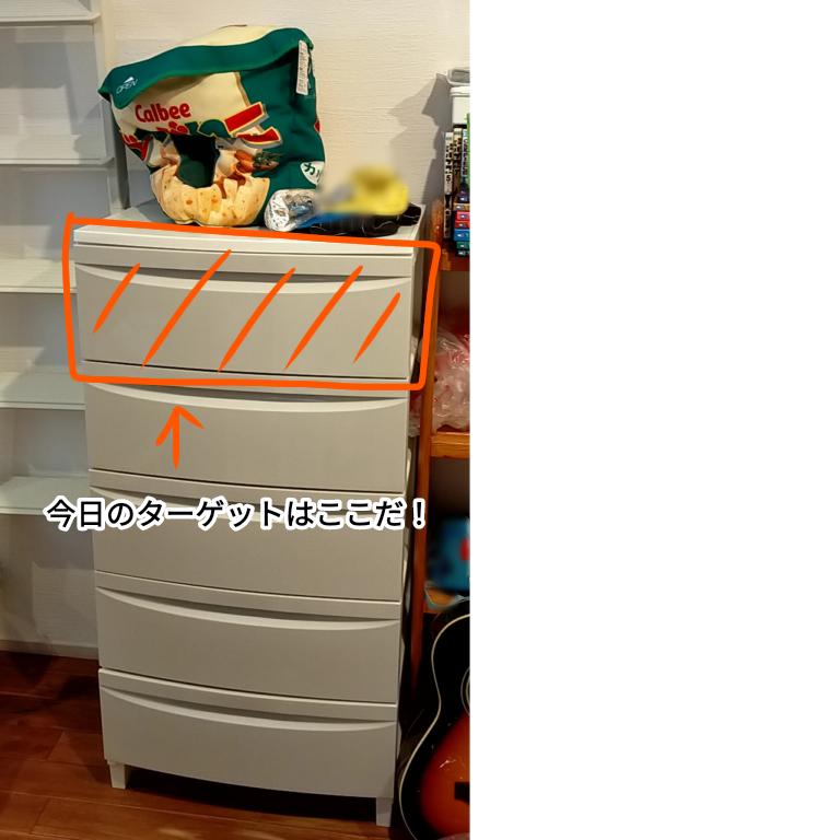 f:id:chiyohapi:20210622111434p:plain