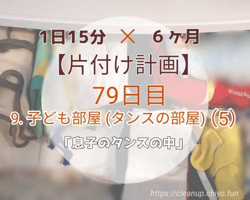 f:id:chiyohapi:20210622130636j:image