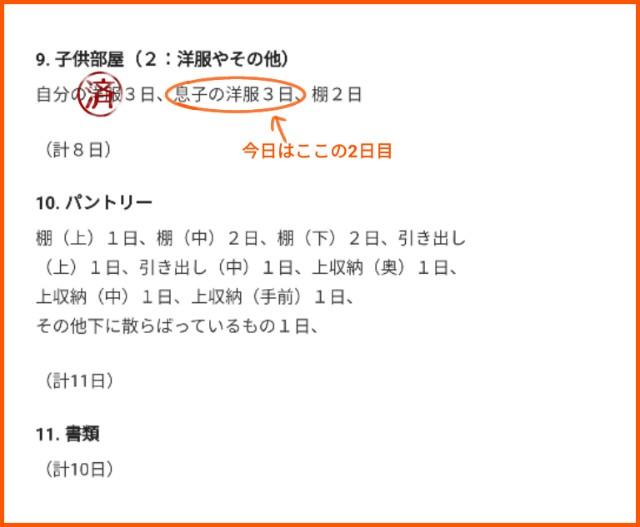 f:id:chiyohapi:20210622130728j:image
