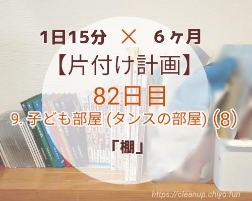 f:id:chiyohapi:20210627161057j:image