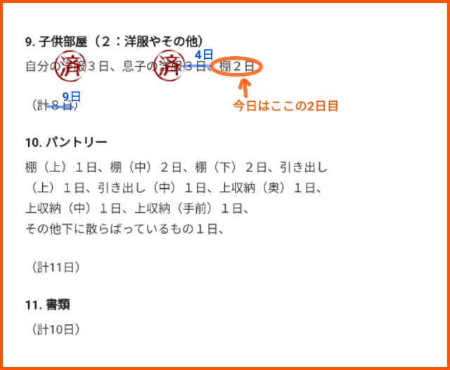 f:id:chiyohapi:20210628044729j:image