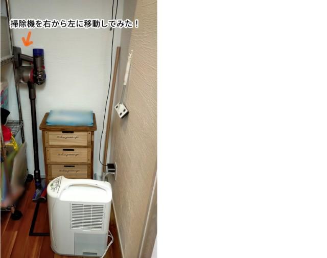 f:id:chiyohapi:20210629052737j:image