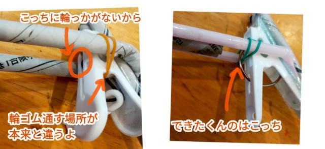 f:id:chiyohapi:20210702150123j:image