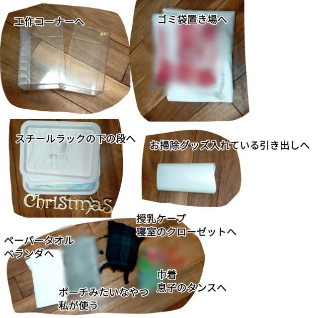 f:id:chiyohapi:20210709104429j:image