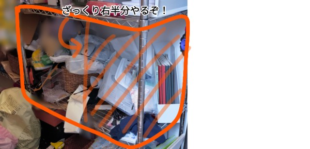 f:id:chiyohapi:20210709105339j:image
