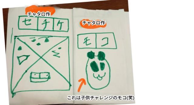 f:id:chiyohapi:20210715171128j:image