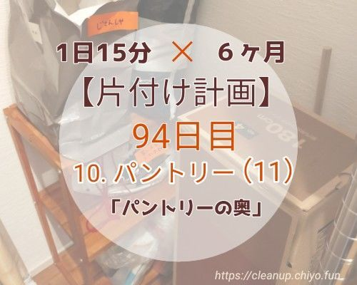 f:id:chiyohapi:20210726140659j:image