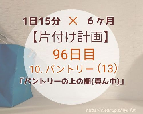 f:id:chiyohapi:20210729101337j:image