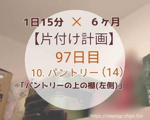 f:id:chiyohapi:20210730094243j:image