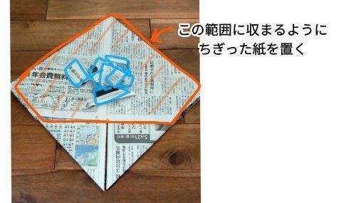 f:id:chiyohapi:20210731135442j:image