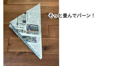 f:id:chiyohapi:20210731135517j:image