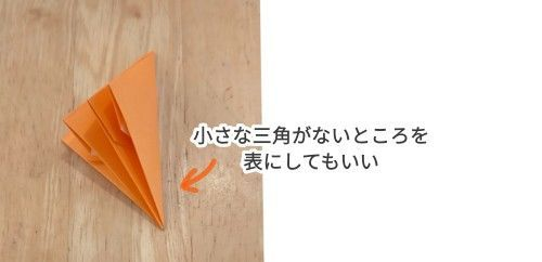 f:id:chiyohapi:20210731165309j:image
