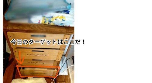 f:id:chiyohapi:20210806161523j:image