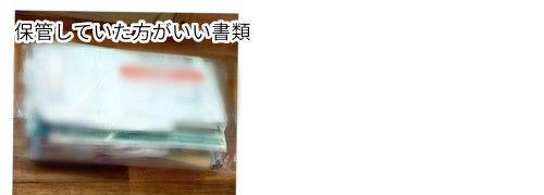 f:id:chiyohapi:20210806161539j:image