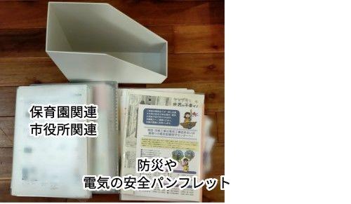 f:id:chiyohapi:20210812151619j:image