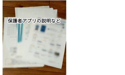 f:id:chiyohapi:20210812151631j:image