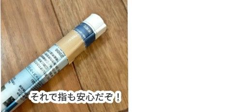f:id:chiyohapi:20210825135611j:image