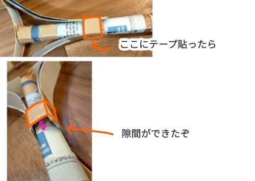 f:id:chiyohapi:20210825135634j:image