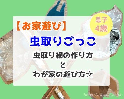 f:id:chiyohapi:20210825143845j:image