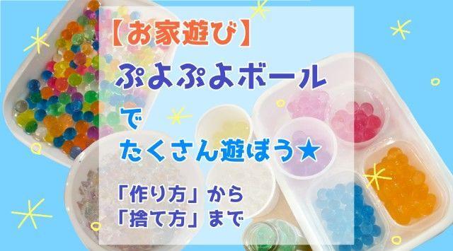 f:id:chiyohapi:20210902203458j:image