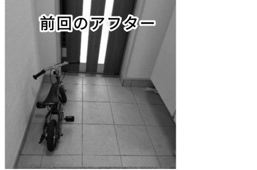 f:id:chiyohapi:20210918104448j:image