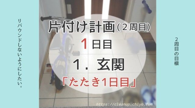 f:id:chiyohapi:20210922175435j:image