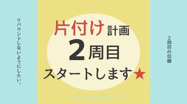 f:id:chiyohapi:20210922175502j:image