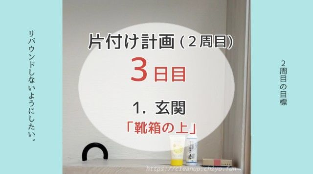 f:id:chiyohapi:20210923193354j:image