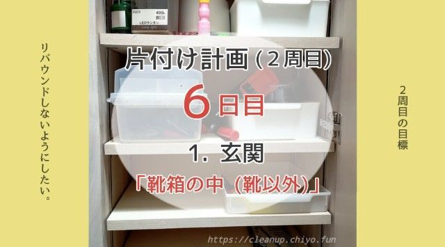 f:id:chiyohapi:20210929151434j:image