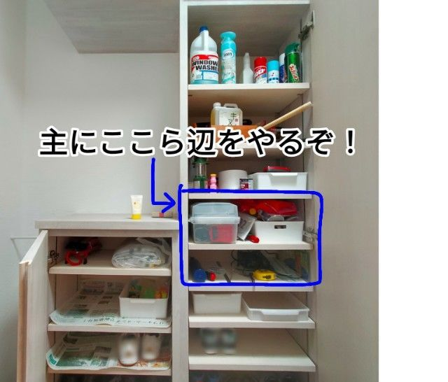 f:id:chiyohapi:20210929152417j:image