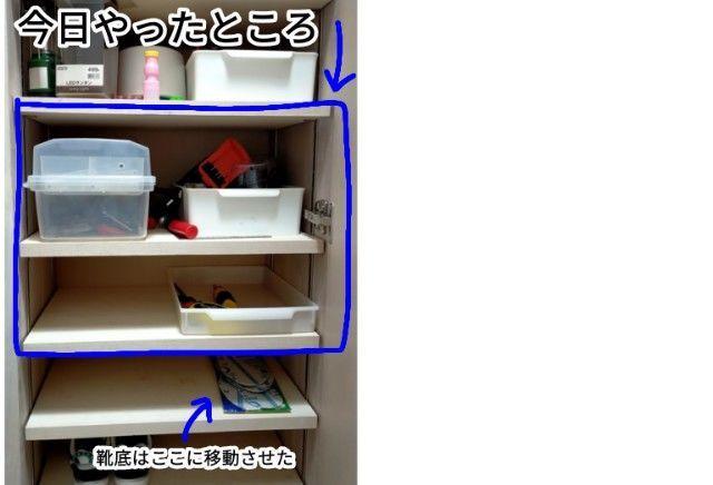 f:id:chiyohapi:20210929152508j:image