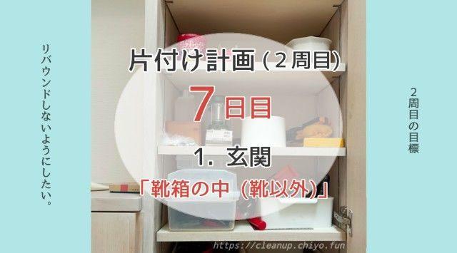 f:id:chiyohapi:20211003142326j:image