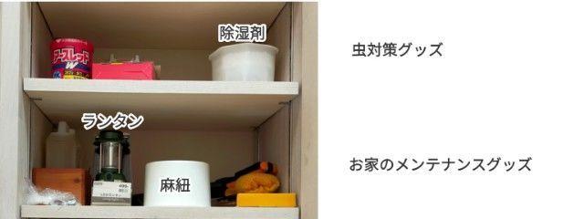 f:id:chiyohapi:20211003151234j:image