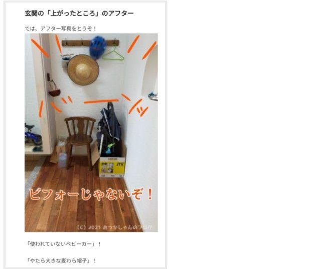 f:id:chiyohapi:20211004155628j:image