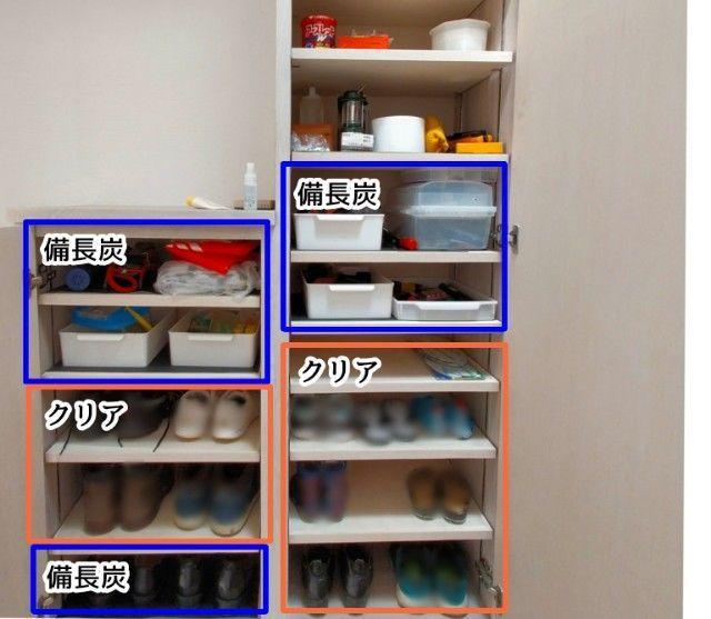 f:id:chiyohapi:20211007081636j:image