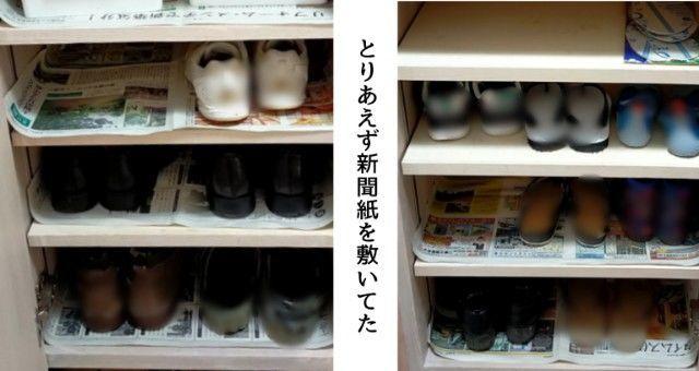 f:id:chiyohapi:20211007091307j:image